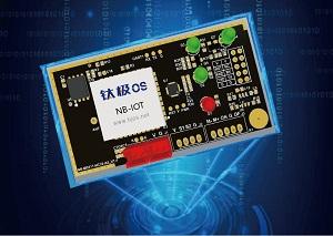 NB-IoT水表主板