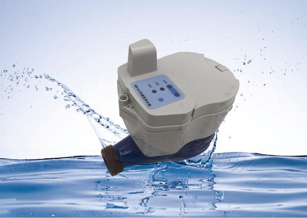 NB-IoT智能水表