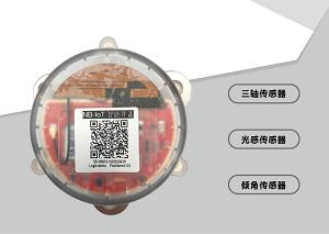 NB-IoT智能井盖报警器